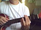 Клен (Там где клен шумит) Аккорды на гитаре