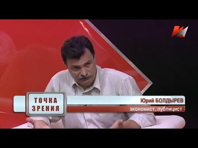 «Грабануть напоследок — 2». Ю. Болдырев и В. Катасонов на ТК «Красная линия»