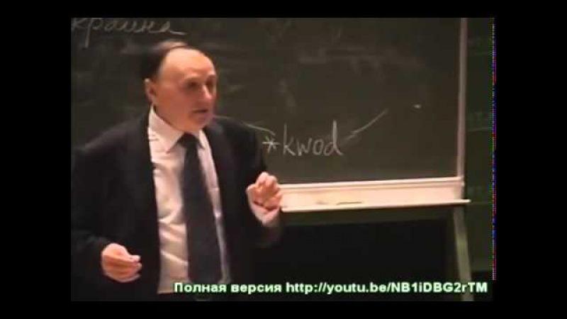 Украина родина древних Укров! А.А. Зализняк