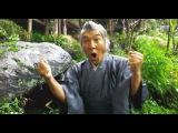 В чём смысл жизни самурая?