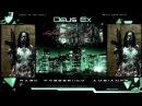 Dark Cyberpunk Ambiance The Enigma TNG