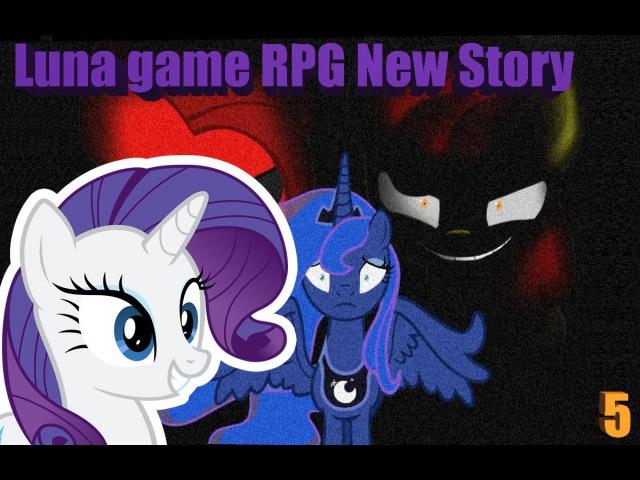 Luna game RPG New Story №5 Оп босяра и кровососы