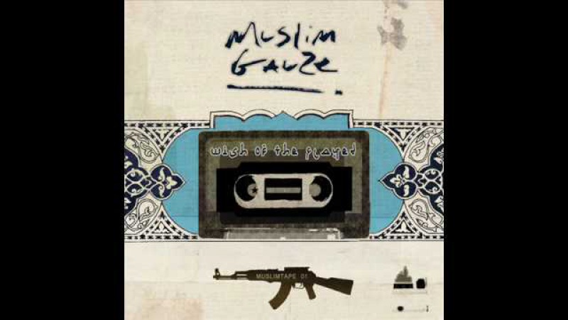 Muslimgauze - Shadow of Hope Diminishing