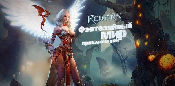 лучшие новые онлайн игры mmorpg 2016 года