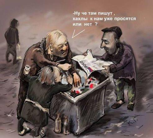 Доллар и евро резко подорожали в России - Цензор.НЕТ 4355