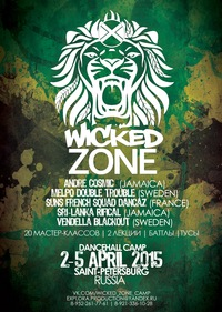 ✰✰✰ WICKED ZONE ✰✰✰