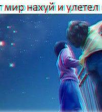 Егор Манухин