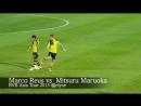 Marco Reus vs Mitsuru Maruoka