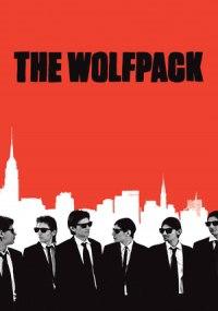 Wolfpack: lobos de Manhattan (The Wolfpack)