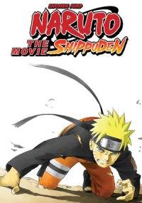 Naruto Shippūden: La película