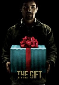 El regalo (The Gift) ()