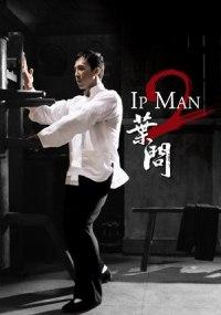 Ip Man 2: La leyenda del gran maestro