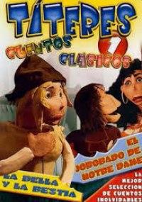 Titeres / cuentos clasicos