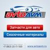 AVTOAVM интернет-магазин