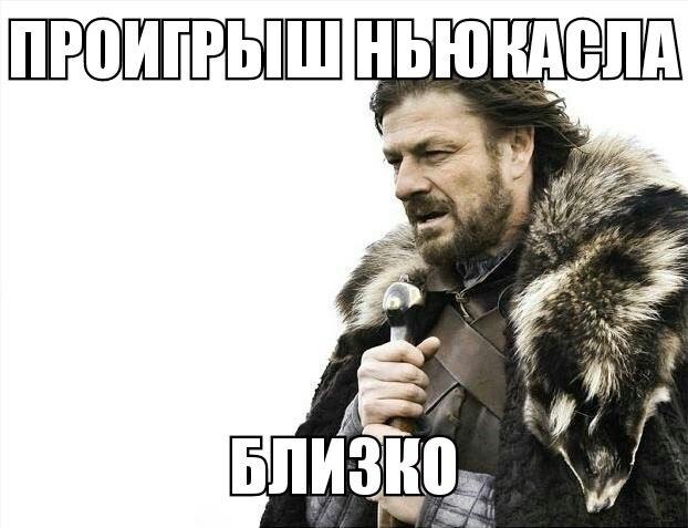 Контакты. Главная поиска. Ежедневные мемы. На главную. 2013-2015. GRUZO