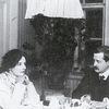 Литературный вечер в рамках проекта 1905