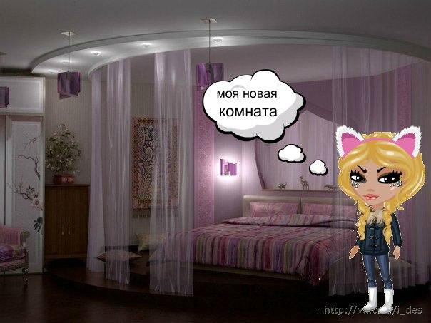 Как сделать фото комнаты в аватарии - Pressmsk.ru