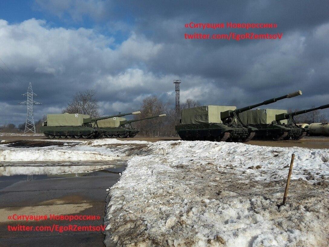 2S35 Koalitsiya-SV 152mm - Page 7 -IXnBG6h-lQ