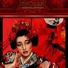 """Ресторан корейской и китайской кухни  """"Пагода"""""""