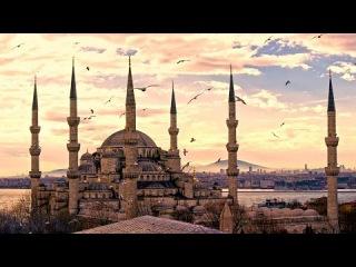 Османская Империя - альтернатива Западной цивилизации?