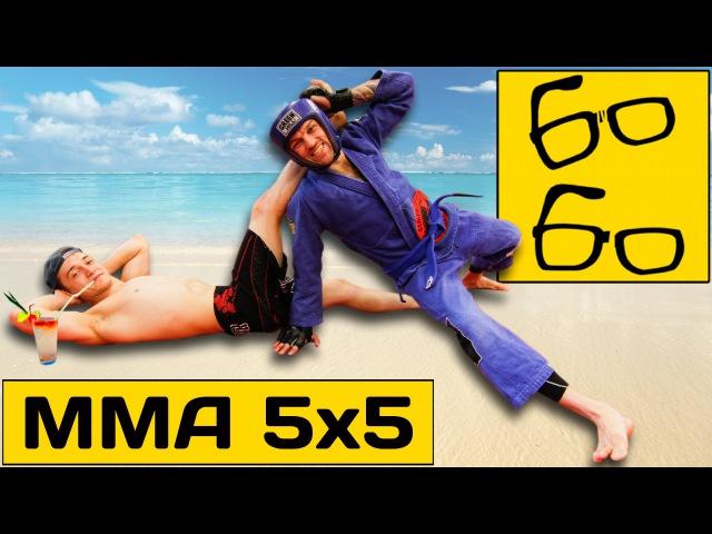ММА с Андреем Басыниным — тренировка выносливости бойцов MMA с помощью дриллов BJJ (комплекс 5х5)