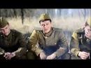 У незнакомого поселка на безымянной высоте Дымилась роща Песни военных лет War song