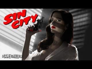 Обзор Город Грехов 2: Женщина, ради которой стоит убивать (Гуфовский)