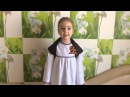 На конкурс Дети читают стихи для Лабиринт.Ру, Колмогорова Анна, 6 лет.