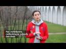 Как подготовиться к беговым тренировкам | Школа бега 1
