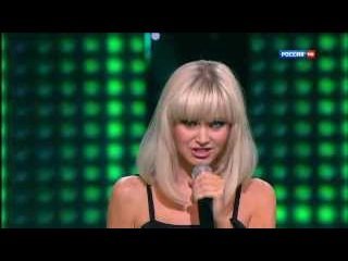 Натали - О, боже, какой мужчина (Россия HD - Наш выход!)