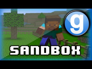 garry's mod 17 видео