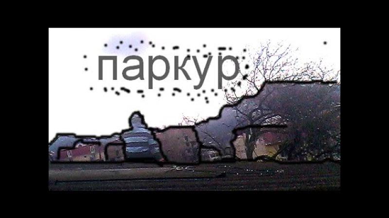 Parkour eople danil