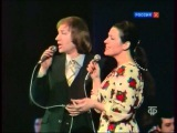 53.Валентина Толкунова ,Владимир Мигуля-Доброта 390