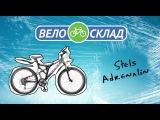 Обзор велосипеда Stels Adrenalin 2014