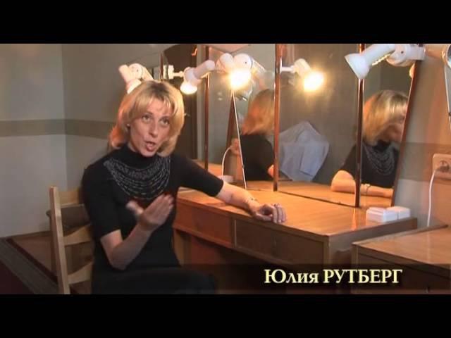 Роман Виктюк (Уроки мастера)