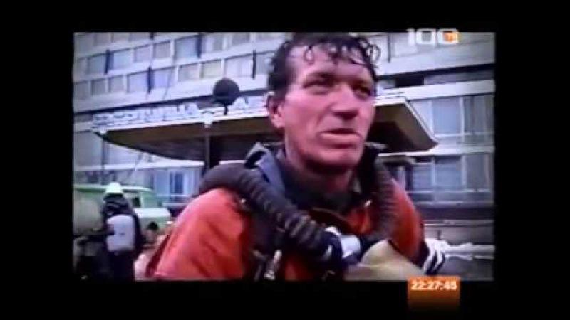 пожар в гостинице Ленинград