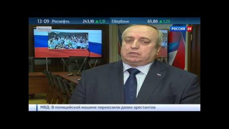 Конгресс США призвал Обаму отправить вооружение Киеву