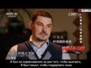 Центральное ТВ Китая, фильм о 6-летнем Гордее Колесове!