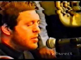 БГ бэнд Концерт в Саратове 04.11.1991 (Борис Гребенщиков)