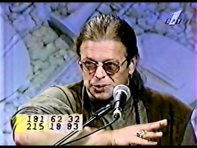 БГ у Насти передача Подъём 1996 Борис Гребенщиков