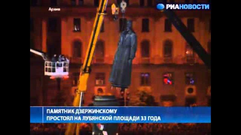 Демонтаж памятника большевику, богоборцу и убийце русских Дзержинскому, на Лубянке. 23 августа 1991