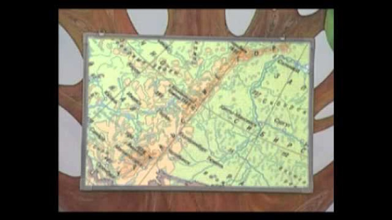 География 2 Географические карты Шишкина школа