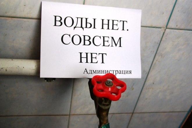 Из-за долгов Таганрог останется без воды