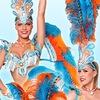 Шоу-балет ЛАВИНА Новосибирск