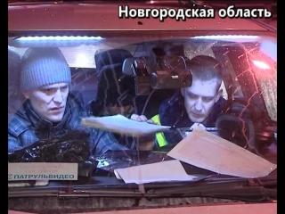 В Великом Новгороде завершено расследование уголовного дела по факту резонансного ДТП у