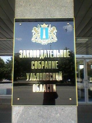 Г ульяновск заказ рекламы щиты стойки и растяжки заработок в яндекс.директ скачать