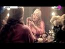 Ева Польна — Я тебя тоже нет (Je T'aime) (RU)