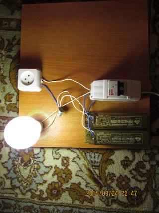 для ламп ДРЛ 80 ватт и ДРЛ