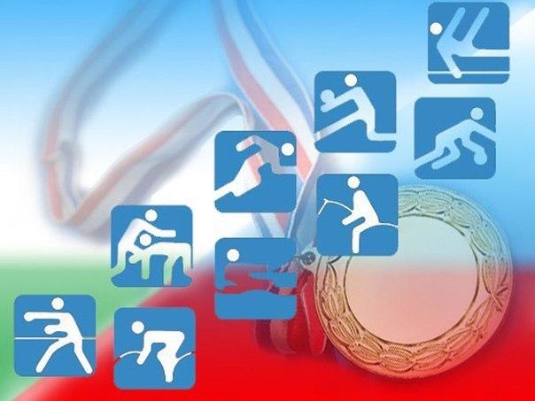 Анонс спортивных мероприятий в городе Таганроге с 23 февраля по 1 марта 2015 года