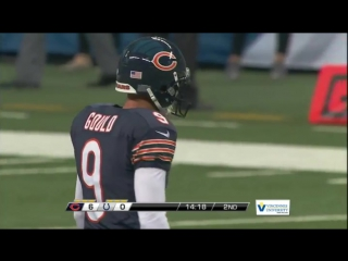 NFL / Pre-Season 2015 - 2016 / Week 2 / Chicago Bears - Indianapolis Colts